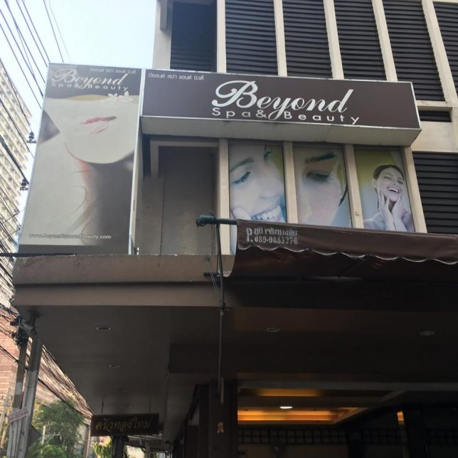 beyond spa&beauty4