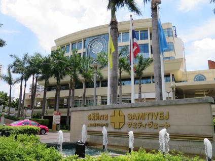 samitivejhospital