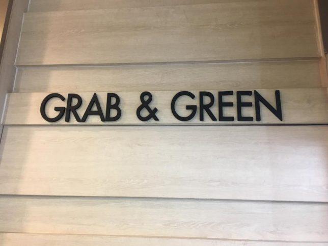 grabandgreen5
