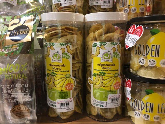 bananachips2