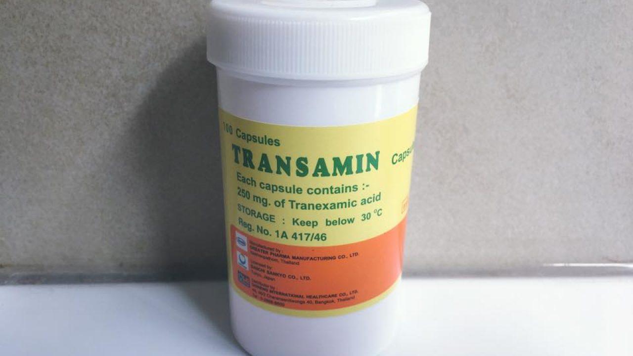 250 トランサミン