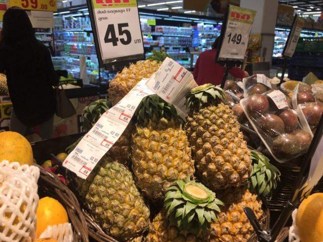fruits7
