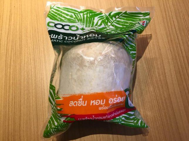 coconut4
