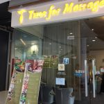timeformassage3