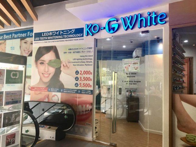 whitening1