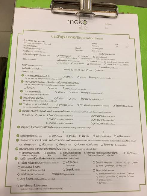 mekoclinic2