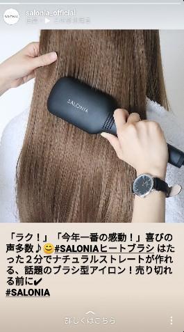 salonia4
